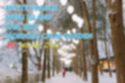 1-cover-nami island-winter_resized-tour.
