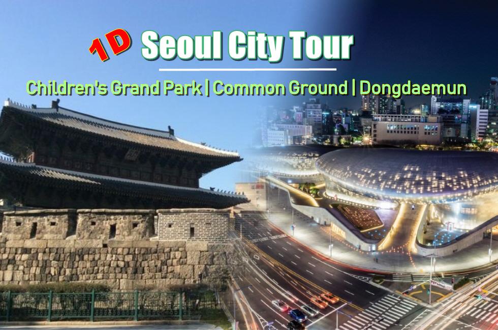1-cover-seoul city tour-grand park-commo