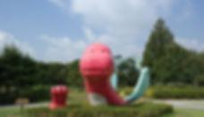 Children's_Grand_Park-6-crop.jpg
