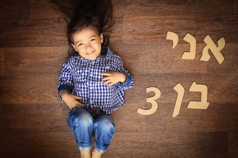 Israel Studio- Tree (1).jpg
