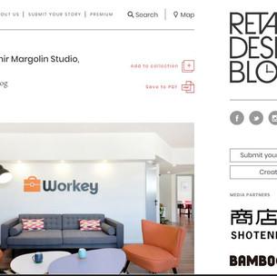 Retail design blog 2016