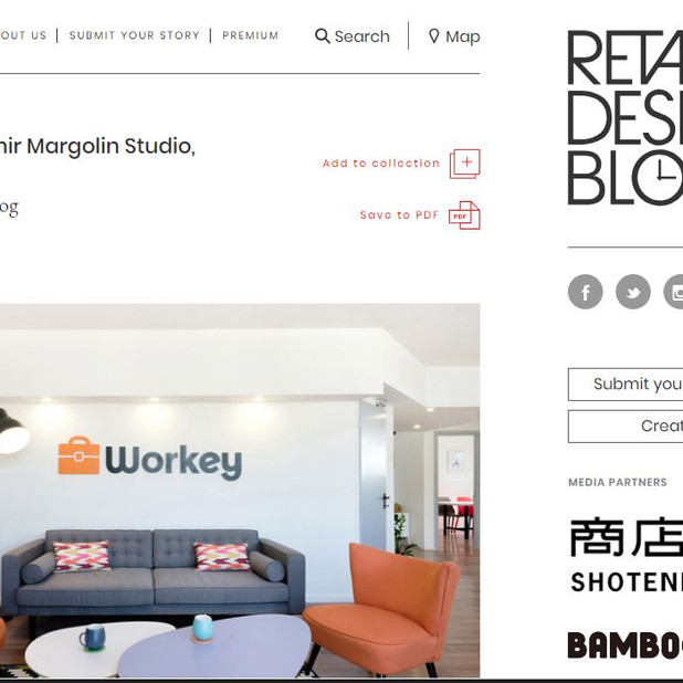 Retail design blog 2016