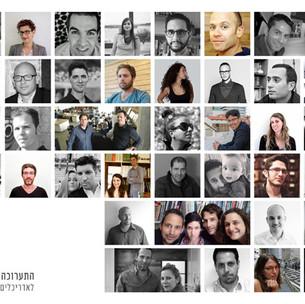 תערוכת ה-40|40 לאדריכלים צעירים 2016