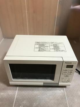 《¥2900 買取》2021.02.14