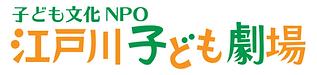 子げき-2-03.png