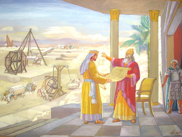 מגילת בית המקדש