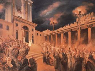 סוכות בירושלים עיר המקדש