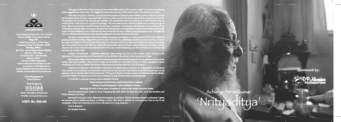 Nrityaditya- coffee table book