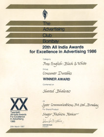 Award: Singer fashion maker campaign