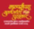 natyasampada-logo_orig.png