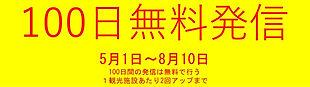 weibo3.jpg