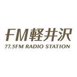 2015.10.09, 23 FM軽井沢