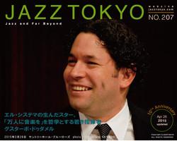 2015.04.25 JAZZ TOKYO