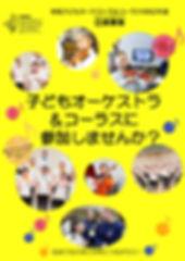 譁ー隕丞供髮・??域怙邨ゅ??・(7譛亥ュヲ譬。驟榊ク・畑・雲page-0001