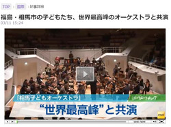2016.03.11_FNN TV放送ホウドウキョク