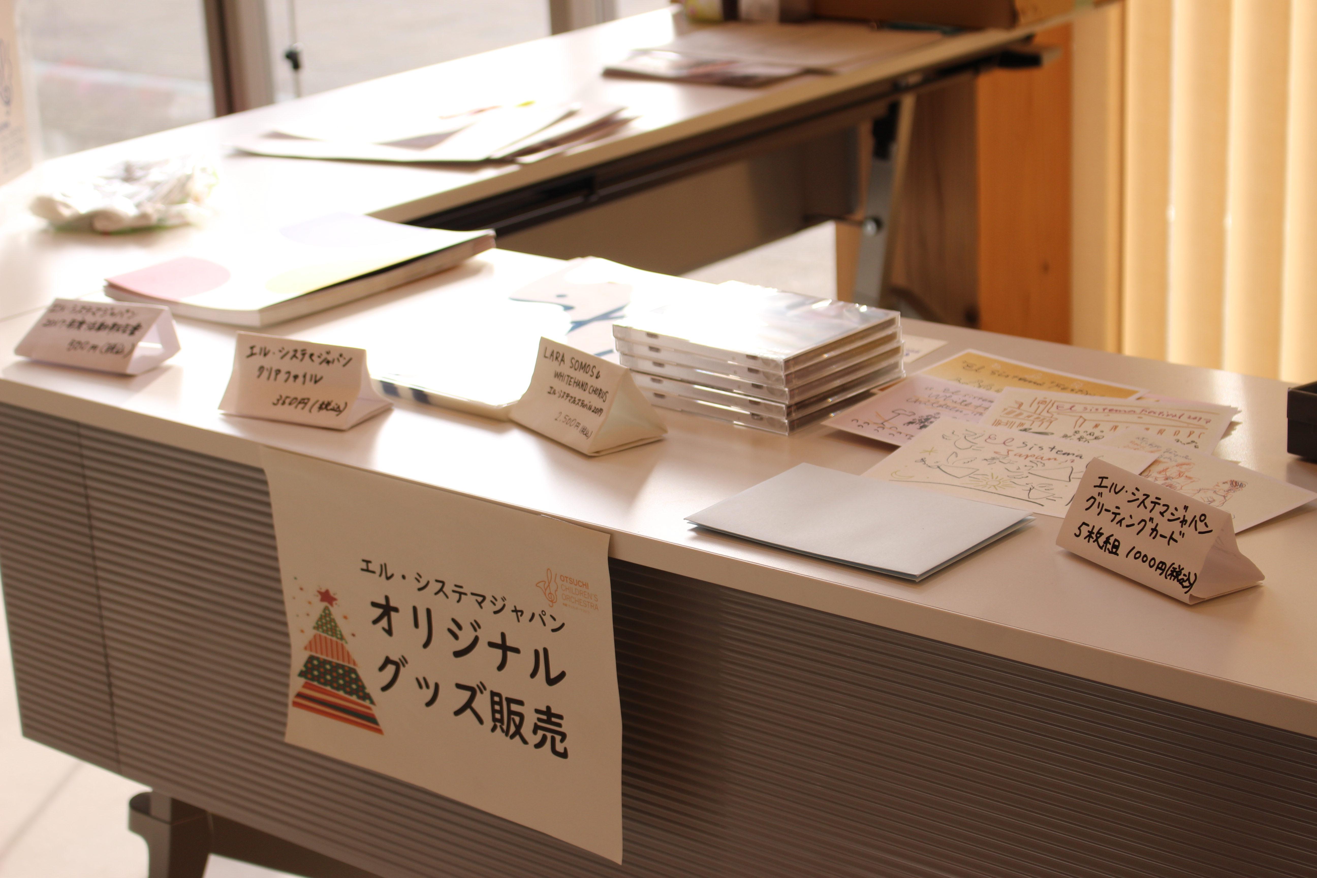 CDやポストカードを販売しました