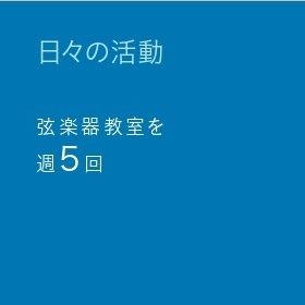 大槌 活動支援.jpg