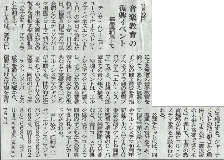 2015.08.31 教育新聞