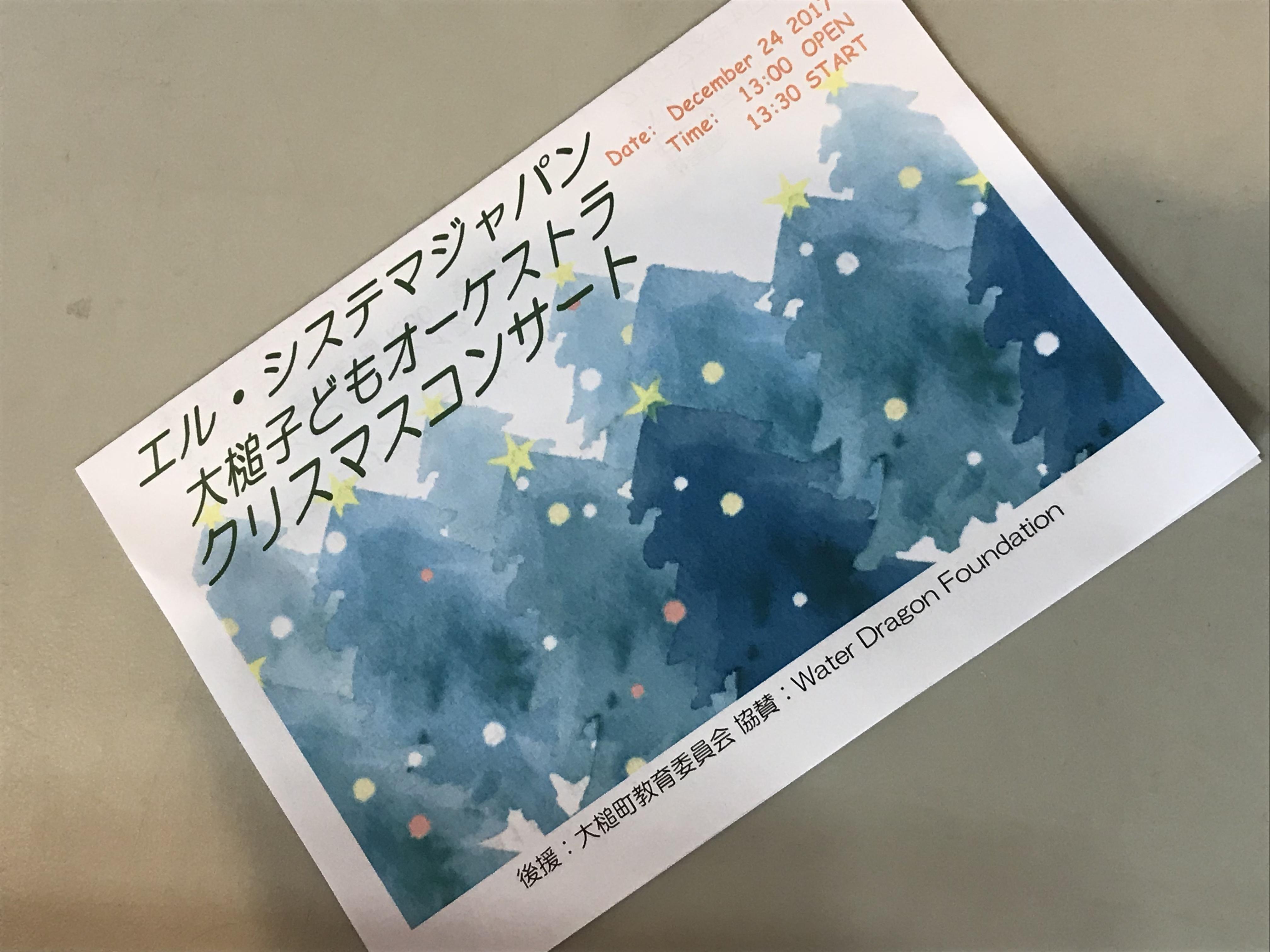 櫻井先生お手製のプログラム