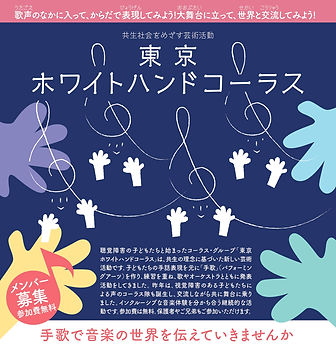 サイン隊2019最終_pages-to-jpg-0001.jpg