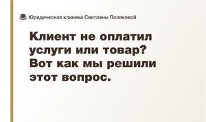 Положено ветерану труда росийской федерации бесплатный проезд на электричке в новосибирске если да т
