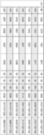 Screenshot%202020-07-10%20at%206.10_edit