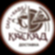 лого каскад.png