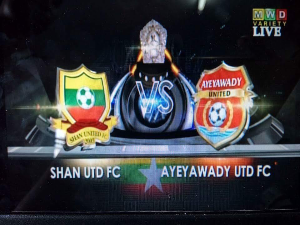 General Aung San Shield Tournament