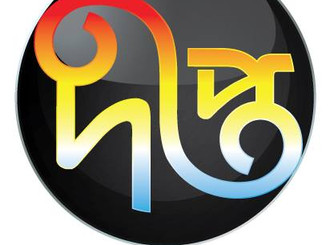 Bangladesh's Deepto TV Launches with Advanced Broadcast Solutions