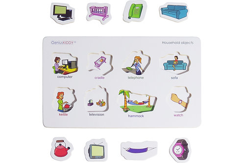 GeniusKIDDY Support Board 3 – Toy for early childhood education
