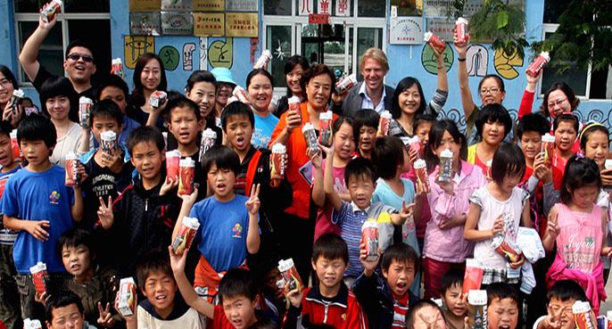 Shunyi Sun's Children's Village
