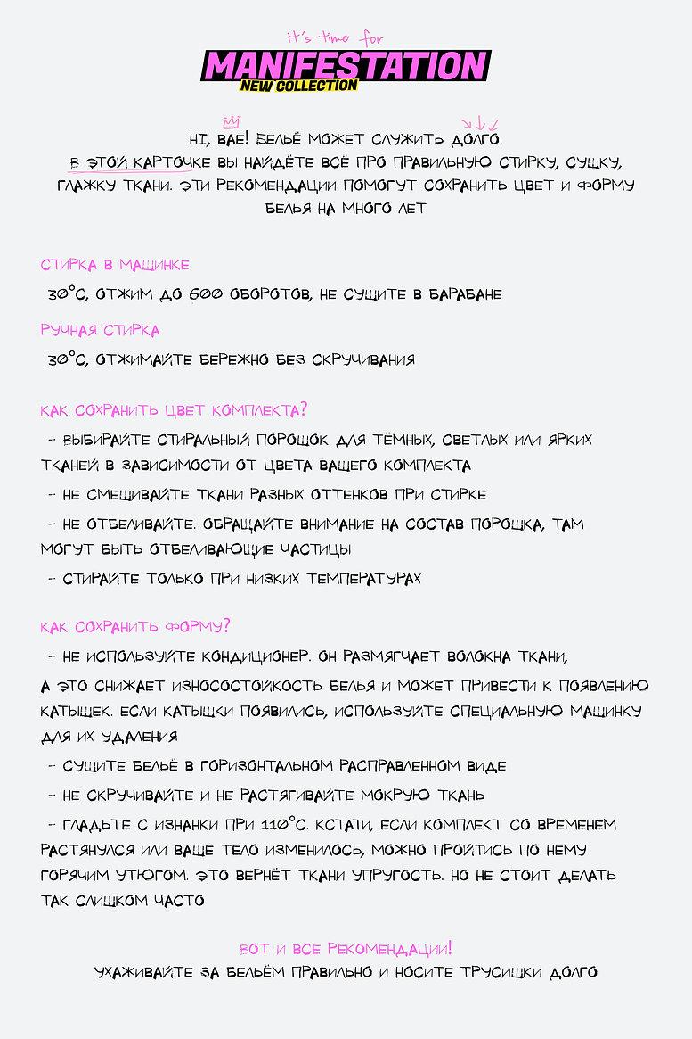 2000-baes_magazine-49bb67d80c7e4dcb3a52b7f5223a54d9.jpg