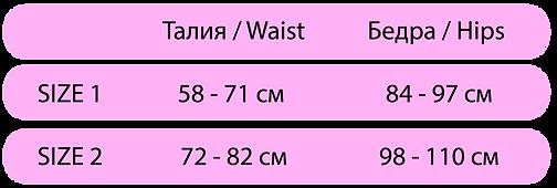 таблица размеров_шорты-01.png