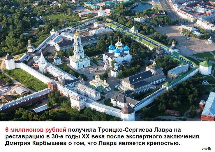 Крепость Троицко-Сергиева Лавра.jpg