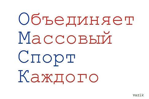 Спортивный город Омск.jpg