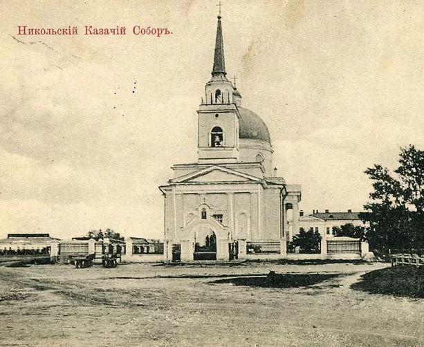 Никольская площадь Казачьего форштадта