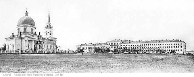 Никольская площадь. Омск. 19 век