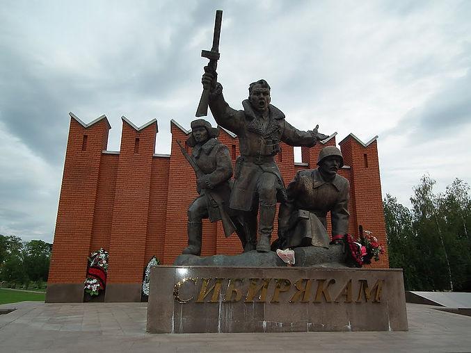 Сибирякам - защитникам Москвы!