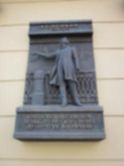 Омск, улица Пушкина.JPG