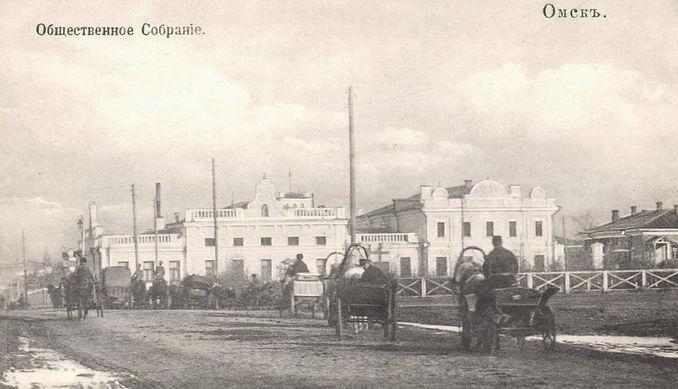 Здание Общественного собрания. Омск