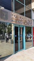 התקנת ציפויים במשרדי הרשות לניירות ערך בירושלים