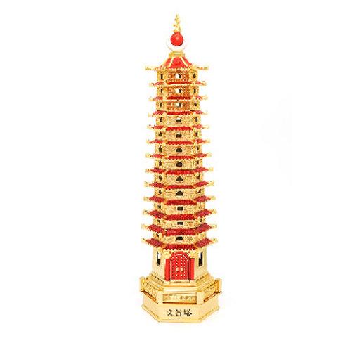 The Wisdom Pagoda