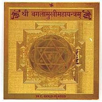 Sri Bagalamukhi Yantra - Protect Against Evil Eye