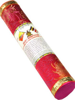 Guru Rinpoche Incense