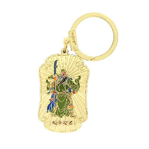 Anti-Cheating Amulet with Kuan Kung Keychain