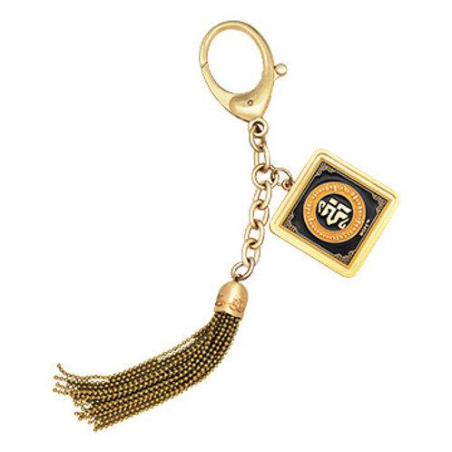 Prosperity Talisman for Earth Element Keychain
