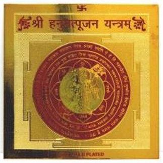 Sri Hanumant Pujan Yantra - Planet Mars & Healing