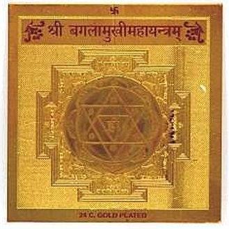 Sri Brahspati (Guru) - Yantra Jupiter Influence