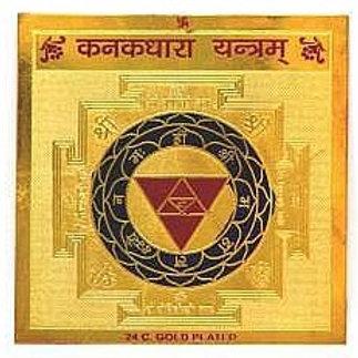 Kanakdhara Yantra - For Lucky Break