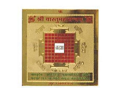 Sri Vastu Mahayantra - Repel Harm From Home